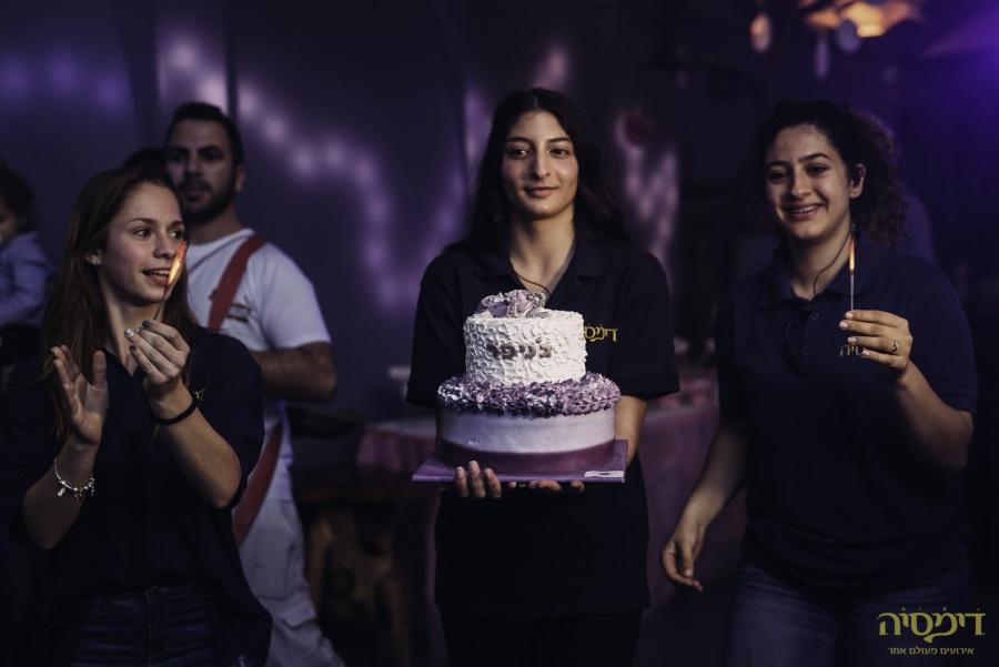 צוות דימסיה עוגת בת מצווה